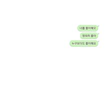 韓国語♡好き(保存はポチッ)翻訳は詳細へ プリ画像