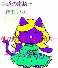 慶ちゃん女装の画像(プリ画像)