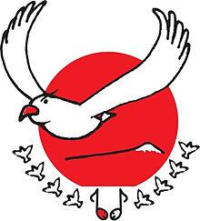 『第66回NHK紅白歌合戦』の画像(有働由美子に関連した画像)