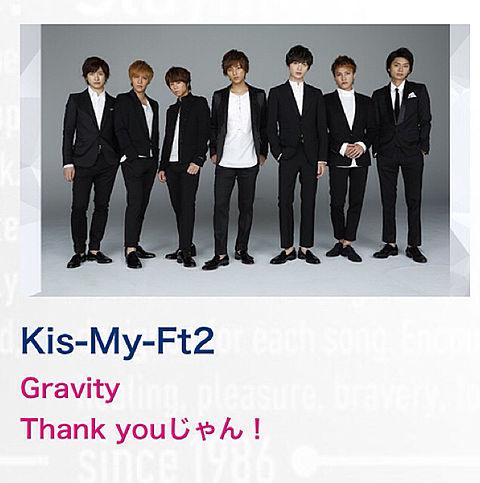 # Kis-My-Ft2の画像(プリ画像)