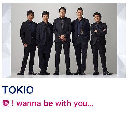 # TOKIOの画像(プリ画像)