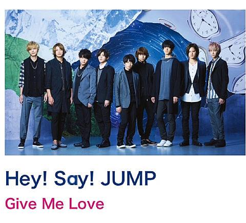 # Hey! Say! JUMPの画像 プリ画像