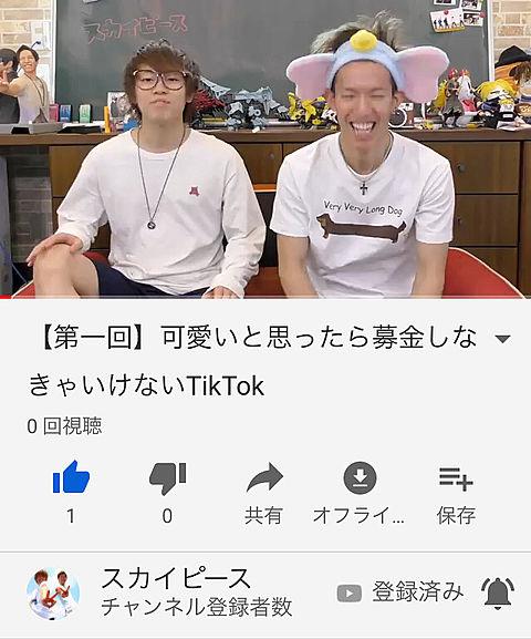 2日連続〜!!✨の画像(プリ画像)