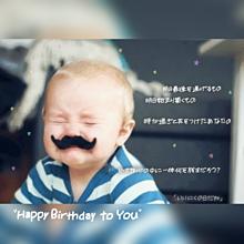 """""""Happy Birthday to You""""の画像(プリ画像)"""