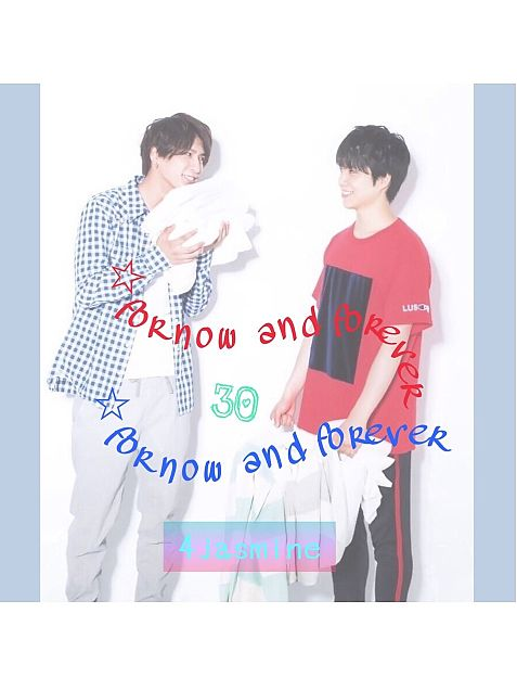 ☆for now and… 30☆の画像 プリ画像