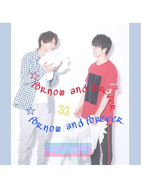 ☆for now and… 32☆の画像 プリ画像