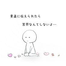 ポエム 片想いの画像(プリ画像)