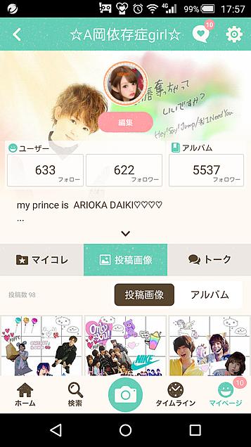 感謝感激♡♡♡♡の画像(プリ画像)