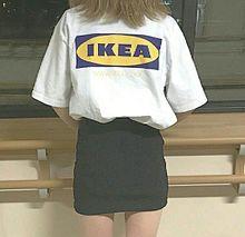 IKEAの画像(女の子 うしろ姿に関連した画像)