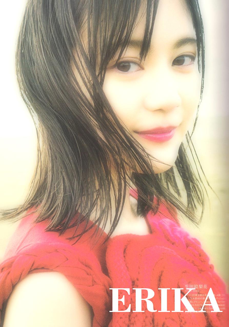 赤の衣装とルージュの生田絵梨花です。
