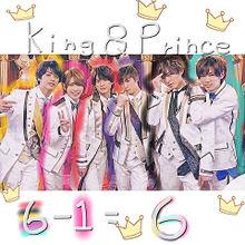 King & Prince 👑