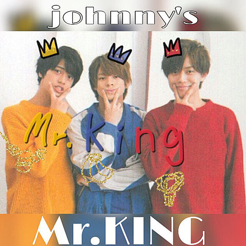 King & Prince 👑の画像(プリ画像)