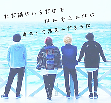 NEWS   ハジ→  コラボ    歌詞画の画像(ハジ→に関連した画像)