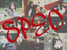 SPEC プリ画像