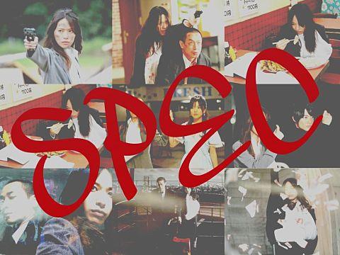 SPECの画像(プリ画像)