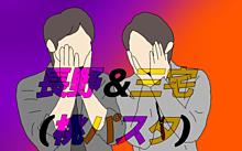 桃パスタ!の画像(V6に関連した画像)