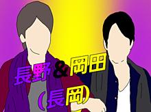 長岡!の画像(V6に関連した画像)