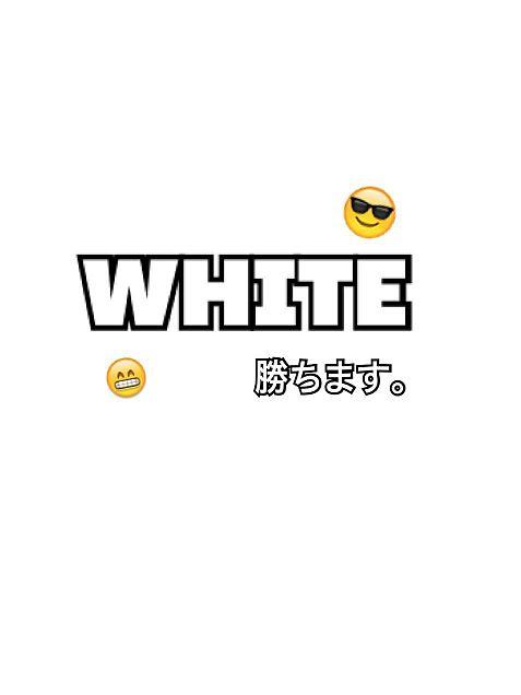白団の画像(プリ画像)