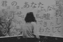 No.1の画像(ねこぼーろに関連した画像)