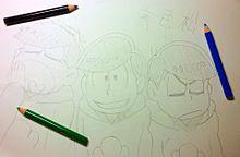 【描いてみた】寒色松の画像(寒色に関連した画像)
