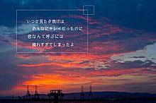Sunset。✡