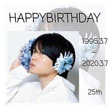 HAPPYBIRTHDAY*.♡の画像(Happybirthday!!!に関連した画像)