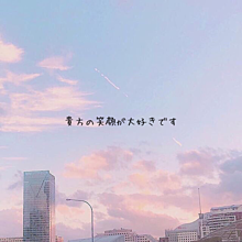 片思いの画像(#失恋に関連した画像)