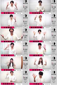 AD-LIVE 2016の画像(プリ画像)