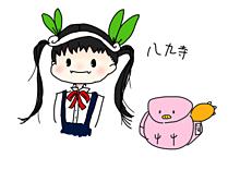 八九寺!!の画像(プリ画像)