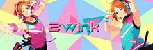 2wink Twitterヘッダーの画像(twitter ヘッダーに関連した画像)