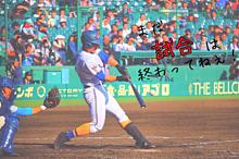野球の画像(野球 名言に関連した画像)