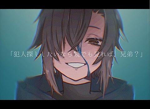 曲パロ〜〜〜〜〜っの画像(プリ画像)