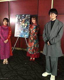 花江夏樹、鬼頭明里、LiSAの画像(声優に関連した画像)