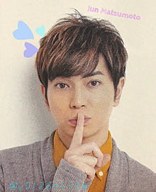 This is MJ の画像(this is mjに関連した画像)