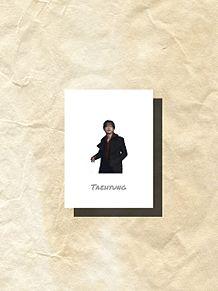 トレカ裏面配布の画像(Jiminに関連した画像)