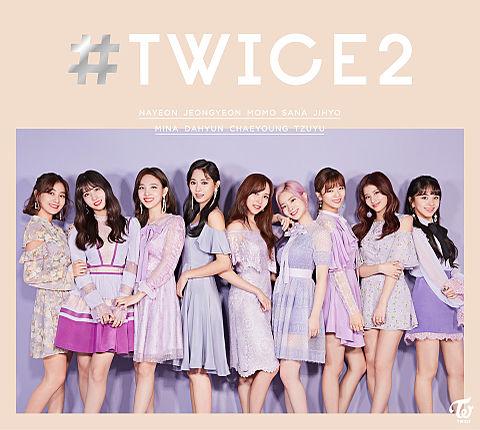 #TWICE  アルバムの画像(プリ画像)