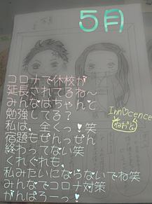 5月グリーティングカード 蒼空Ver.の画像(嶺音蒼空に関連した画像)