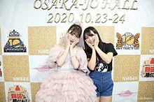 NMB48  アカリン卒コンの画像(アカリンに関連した画像)