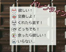 タイムライン(「・ω・)「ダオ〜!!の画像(プリ画像)