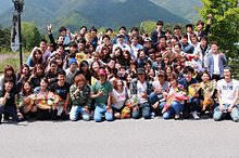 大人の修学旅行の画像(Sup__に関連した画像)