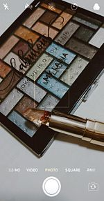 ホーム画の画像(道具に関連した画像)