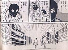 これはグロい‼︎石川賢版ウルトラマンタロウ‼︎の画像(プリ画像)