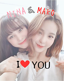 NiziU NINA and MAKOの画像(MAKOに関連した画像)