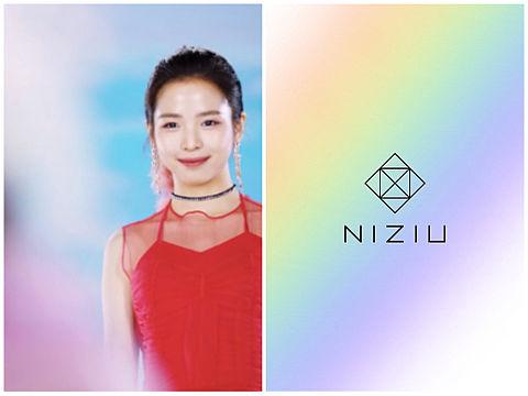NiziUトレカ用 Step and a stepの画像 プリ画像
