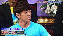 24時間テレビ39