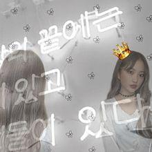 韓国系なれあち♡の画像(JKに関連した画像)