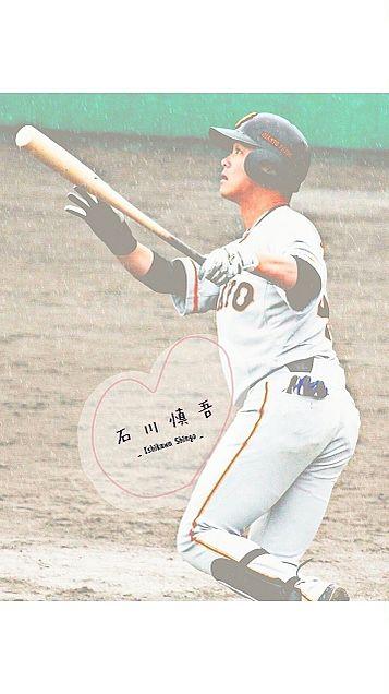 石川慎吾の画像 プリ画像