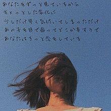 失恋の画像(sumikaに関連した画像)