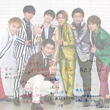 Kis-My-Ft2の画像(藤ヶ谷太輔に関連した画像)