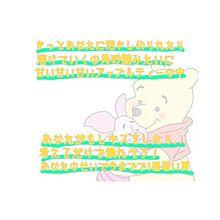 アップルティー☆杏沙子の画像(杏沙子に関連した画像)